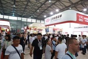 中国天津国际餐饮食材博览会